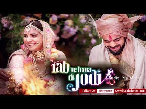 विरुष्का की शादी II Virat kohli and Anushka sharma wedding Videos