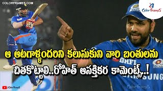 """Rohit Sharma Says Have To Pass Fitness Test Before Resuming """"My Duties"""" With The Team 