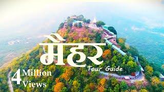 Maa Sharda Temple || Maihar || MP