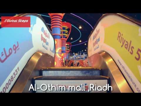 Escalator Advertising - Snow city Al -Othim Mall Riyadh