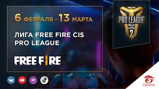 Free Fire Pro League CIS Season 2 | День 1