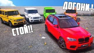 КОШКИ МЫШКИ В GTA 5 ONLINE. ТРОЛЛЮ ВСЕХ НА ЧИТЕРСКОМ BMW X5!