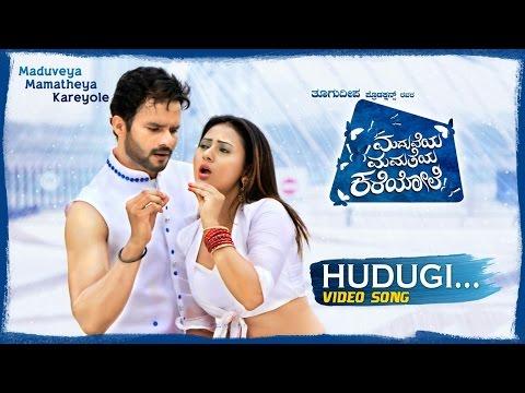 Maduveya Mamatheya Kareyole - Hudugi Video | Thoogudeepa Productions, Dinakar S, Kaviraj