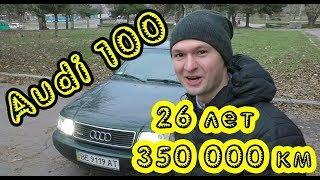 видео Audi - все про автомобили Ауди модели Audi, отзывы, характеристики