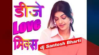 आगे प्यार पीछे प्यार  Aage pyar pichhe  pyar  dj  old mix song
