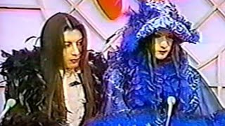 Hiya! Here is a Hot Wave Interview with MALICE MIZER from 1996, abo...