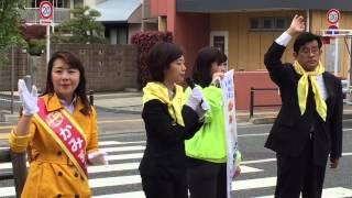 田中美絵子さんによる、かみまち弓子候補の応援演説 田中美絵子 検索動画 14