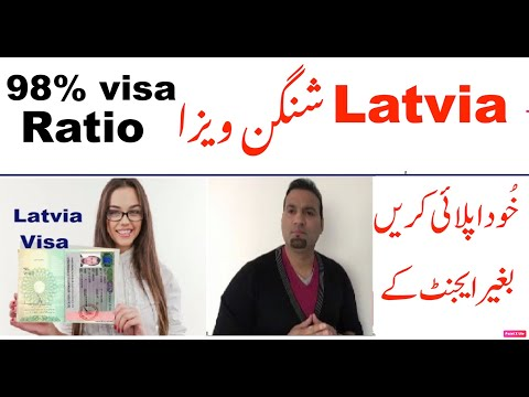 How to get Latvia visa from Pakistan | How to get Latvia Schengen visa | Tas Qureshi