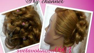 Вечерняя, свадебная прическа. Wedding prom hairstyles for long hair.(В этом видео я вам покажу, как делать красивые прическу на выпускной, на свадьбу. Музыка из видео: http://www.youtube.c..., 2013-07-09T16:15:07.000Z)