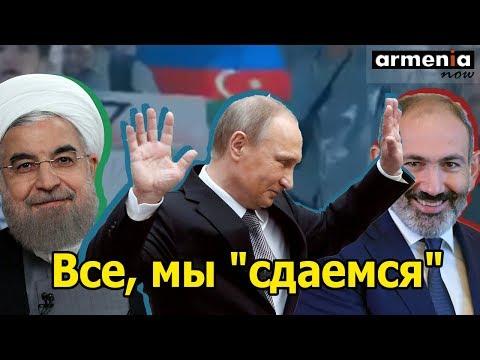 Для азербайджанцев русские, армяне и иранцы – враги: Митинг в Баку