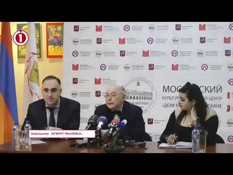 Евгений Петросян С любовью вернулся в Армении
