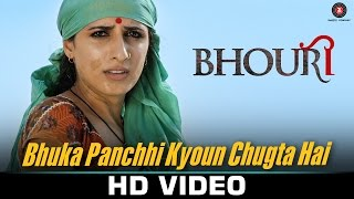 Bhuka Panchhi Kyoun Chugta Hai | Bhouri | Masha P, Raghuveer Y, Manoj Joshi, Shakti Kapoor | Krishna