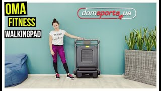 Видео о  Беговая дорожка OMA Fitness WalkingPad 1818EB