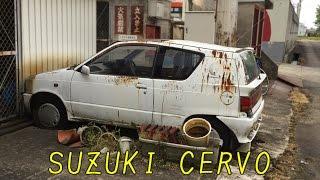 【草ヒロ】 Suzuki Cervo