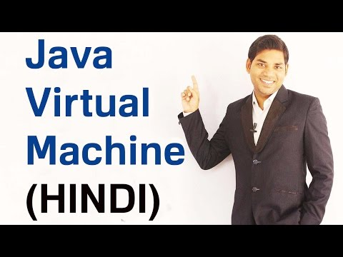 Java Virtual Machine (HINDI/URDU)