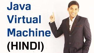 Java Virtual Machine (HINDI/UR…