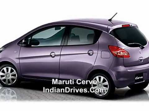 Maruti Cervo First  Look - Indian Drives