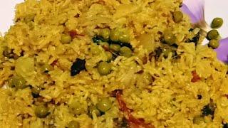 एक खास ingreadients डालकर बनाए खुशबूदार मटर पुलाव | Delicious Matar Pulav Recipe | IndianCooking