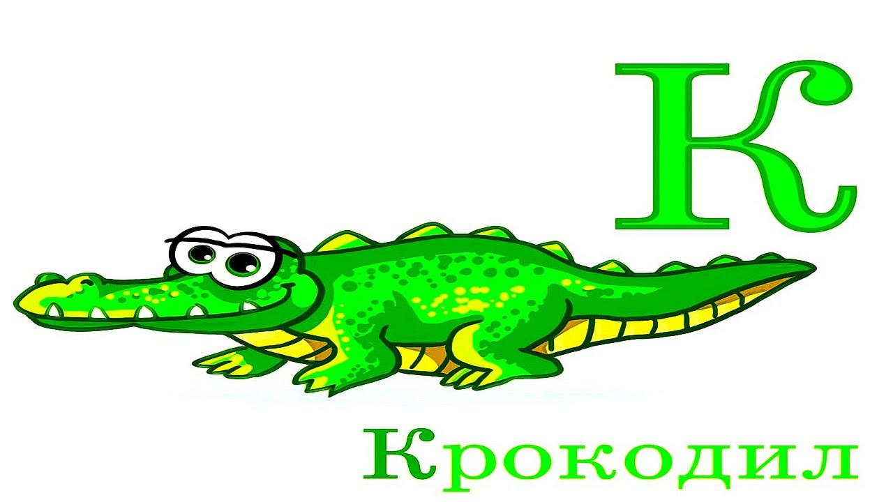 Азбука Букварио для Детей - Алфавит с Животными. Учим ...