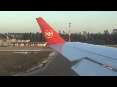 Take off in Palanga Airport, Lithuania (SAS Airlines)