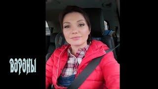 Виктория Черенцова - ВОРОНЫ (HD720p)