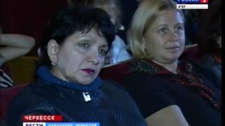 в черкесске с сольной программой выступил победитель телепроекта голос 4 иеромонах фотий