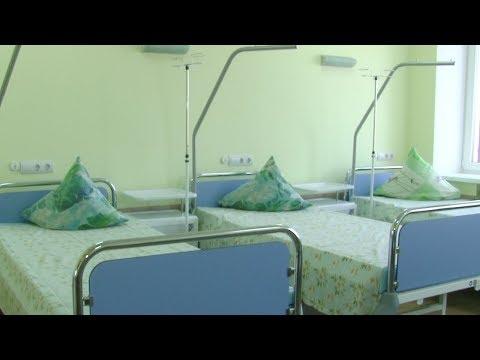 Відкрили відремонтоване відділення хіміотерапії Полтавського онкодиспансеру