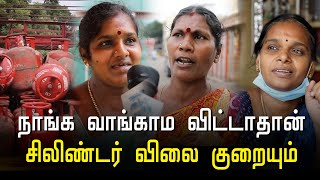gas-cylinder-price-hike-public-opinion-about-cylinder-price-hike-cylinder-price-hike