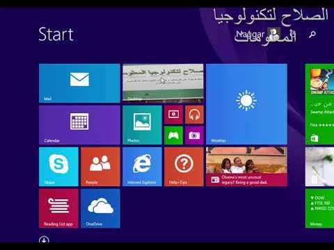 تحزيم البرنامج باستخدام installshield في Visual studio