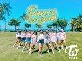 TWICE(트와이스): Dance The Night Away Dance Cover | NUSKDT