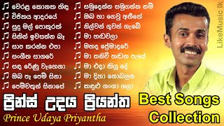 Prince Udaya Priyantha Best Songs Collection   Prince Udaya Priyantha Best Nonstop - LikeMusic lk