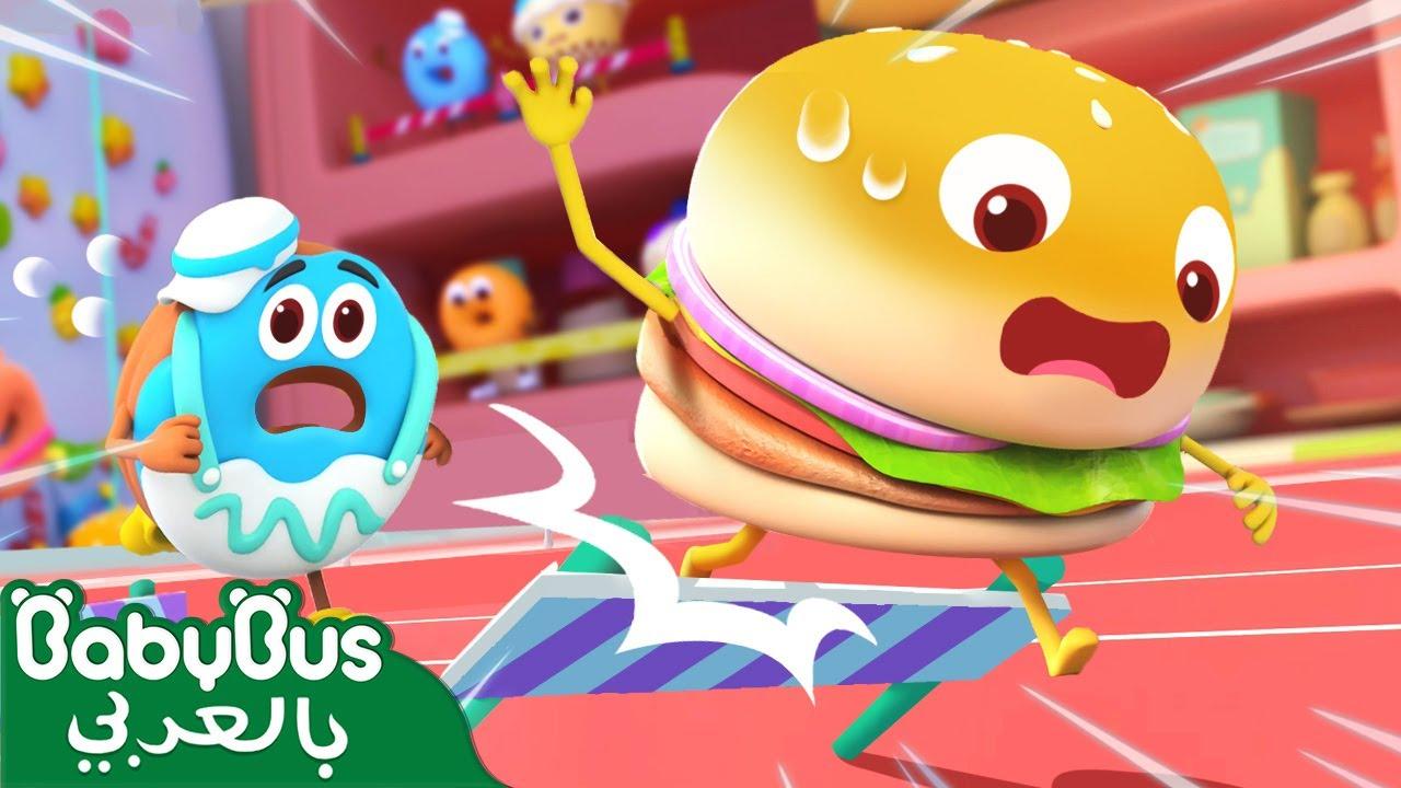 من هو الفائز الحقيقي؟ | حلقة ١١ | كرتون الأطعمة اللذيذة | أفلام الاطفال | بيبي باص | BabyBus Arabic