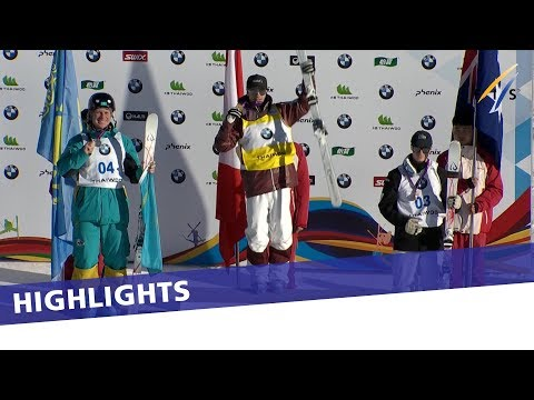 Mikael Kingsbury extends Moguls winning streak to 10 races in day 2 at Thaiwoo | Highlights