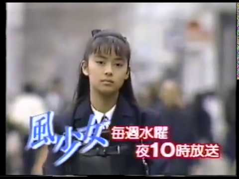 風少女 1988年のドラマ番組宣伝