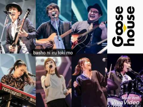 Goose House - Oto No Naru Hou E / Romanji Lyrics