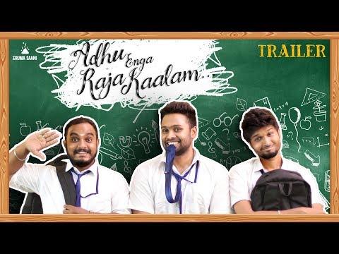 Eruma Saani | Adhu Enga Raja Kaalam | Official Trailer | Web Series