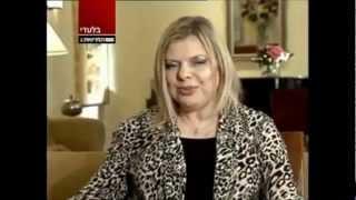 מיתוס שרה נתניהו | The Myth of Sara Netanyahu