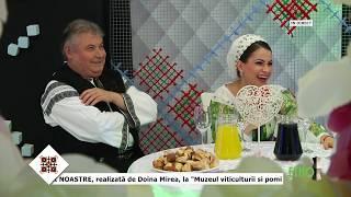 Seara buna, dragi romani 23 iulie 2018 (Aniversare Ion Dragan)