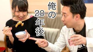 『GuuGoo(ぐーぐう)』チャンネルでは、 泣いて笑って食べて寝る。暮ら...