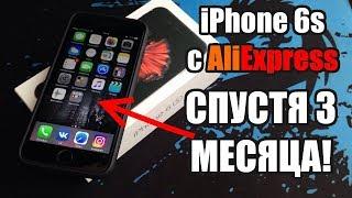 iPhone 6s c AliExpress спустя 3 месяца использования! Iphone 6s refurbished!