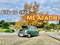 ??? ?? 1964 ?? ?????!!Austin Seven MK1!