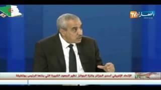 ضابط جزائري : المغرب  الأقرب إلى إفريقيا من الجزائر