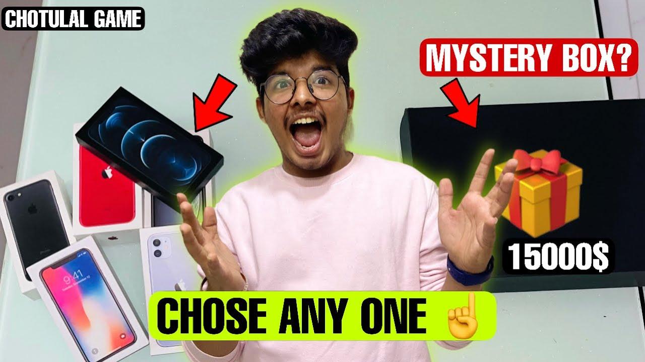 Chose Any 1 Mystry Box 📦 Worth 15000$ Gifts    Chotulal Game 1 #Shorts