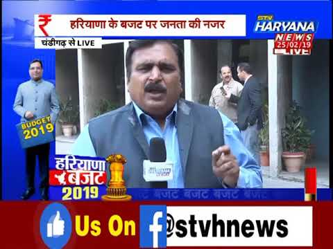 Budget से पहले Political Editor Rakesh Gupta Exclusive || Ha