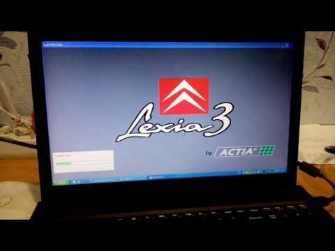 установка и активация Lexia