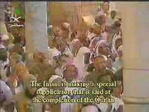 abderrahman soudais duaa khatm