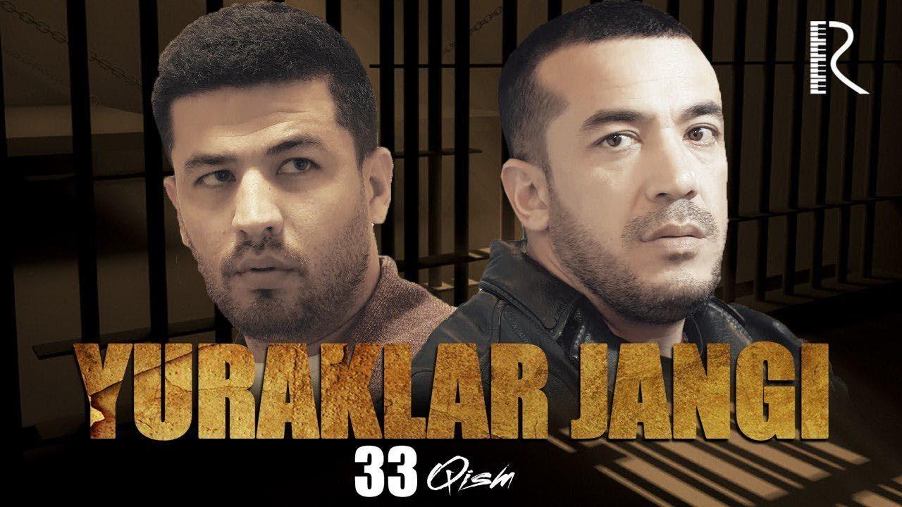 Yuraklar jangi (o'zbek serial) | Юраклар жанги (узбек сериал) 33-qism #UydaQoling