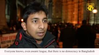 We the young generation united against the autocratic government of Bangladesh