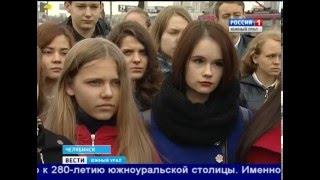 видео внеклассные мероприятия по краеведению