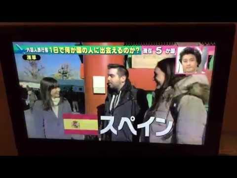 ForiVlog Japón -